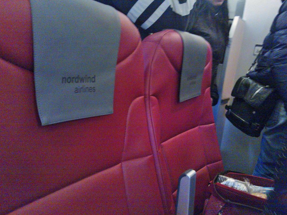 Боинг 767 300 схема салона nord wind фото 46